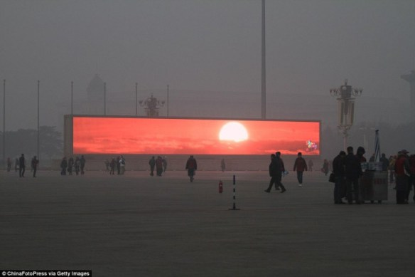 china sunrise